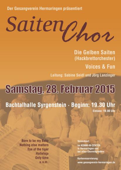 saitenchor20150228